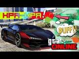 GTA 5 online Гонка Кря-Кря. Самая спокойная гонка в ГТА
