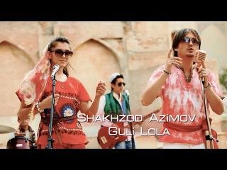 Shahzod Azimov - Guli Lola | Шахзод Азимов - Гули Лола