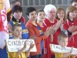 Тацинское ТВ Праздник спорта 2016