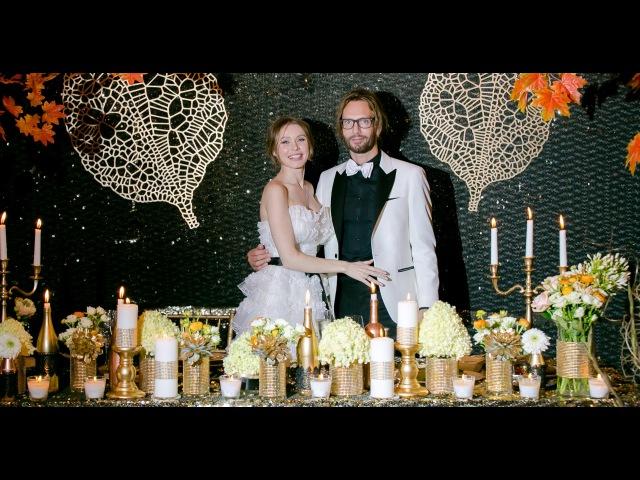 Свадьба певца Tomas Nevergreen и актрисы Валерии Жидковой