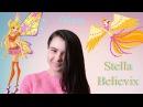 Мои вещи Винкс. Обзор на куклу Винкс Стелла Беливикс ООАК / Кастом Winx doll review