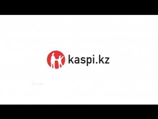 kaspi.kz-те 300-ден астам қызметке төлем жасап, бонус жинаңыз.