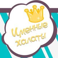 halaty_krasnodar