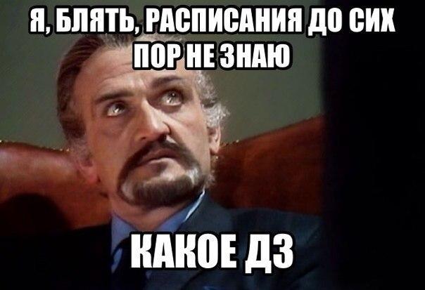Игорь Гончаров | Москва