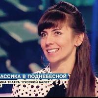 Анна Войтина