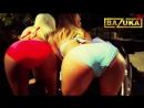 Диджей БАЗУКА dj Bazuka - секс порно девушки голые sex porno xxx porn sexy эротика