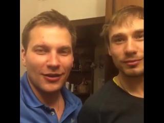 Антон Шипулин и Илья Трифанов осваивают итальянский язык
