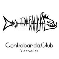 Логотип Contrabanda.club