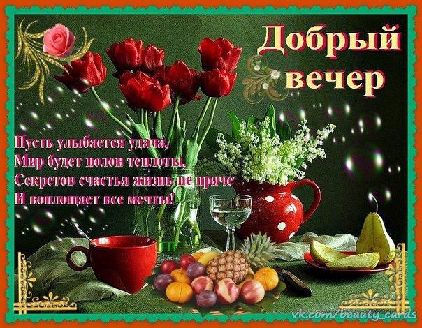 http://cs629129.vk.me/v629129831/312c7/5PJ5Kv6UPI4.jpg