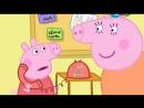Свинка Пеппа (Peppa Pig) мультик на русском 2 сезон 21 серия - Подружка из Франции