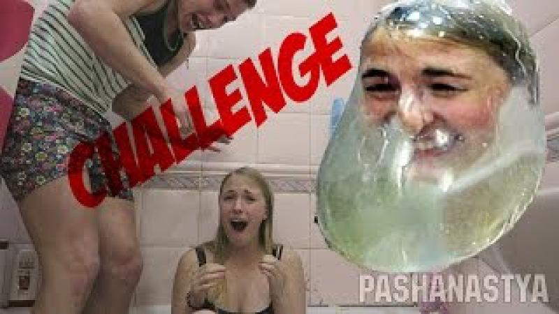 ПРЕЗЕРВАТИВ CHALLENGE   condomchallenge PashaNastya
