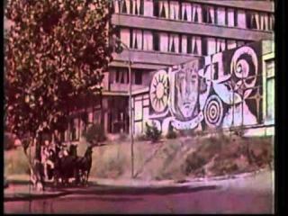 რერო მასპინძლობს სტუმრებს / Рэро принимает гостей 1971 г.