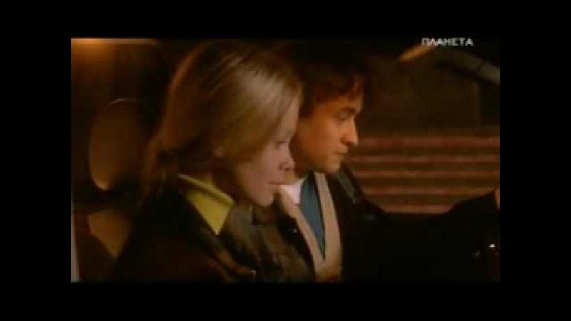 Дима и Катя (по мотивам