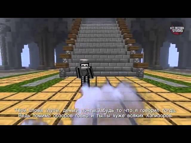 Бендер vs Лололошка 2 Эпичная Рэп Битва в Майнкрафте 2 сезон!