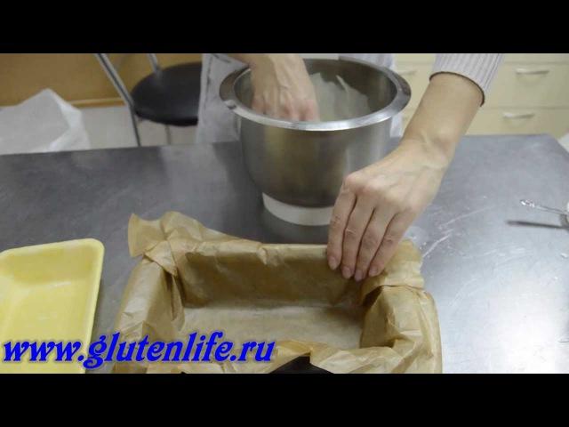 Белый Хлеб Без Глютена !