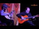 Guitarrada. Sandro Costa e António Neto. Noite de Fado em Moscovo. НочьФаду