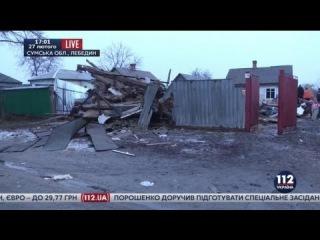 Ребенок и две женщины пострадали в результате взрыва в частном доме в Сумской области