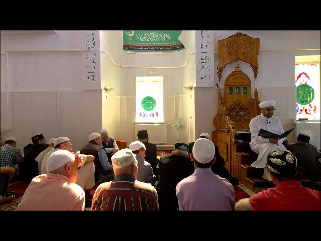 Вагаз: Обязательность и значимость Хаджа