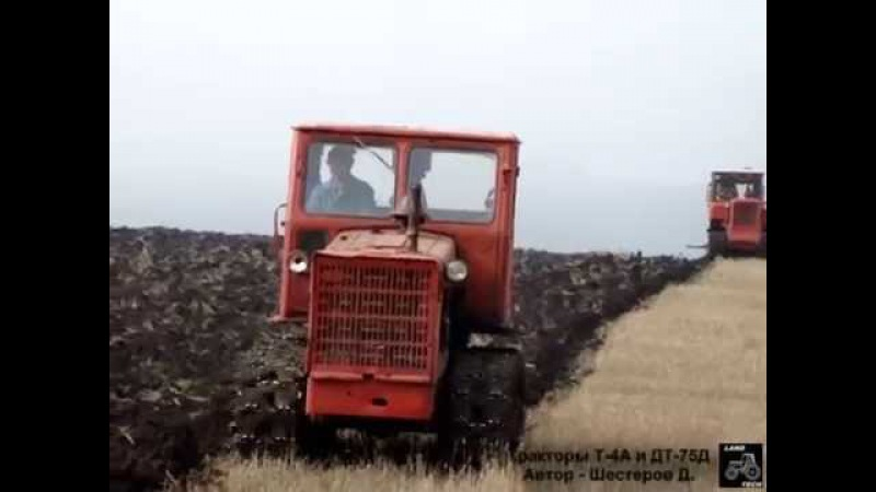 Tractors T-4A and DF-75D, plowing Тракторы Т-4А и ДТ-75Д, вспашка зяби