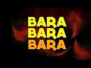 Alex Ferrari - Bara Bara Bere Bere Hinojosa Mr Chris Remix Lyric Video