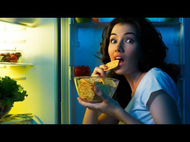 Что делать чтобы не толстеть? Веселая наука.серия 5 (Документальные фильмы National Geographic)