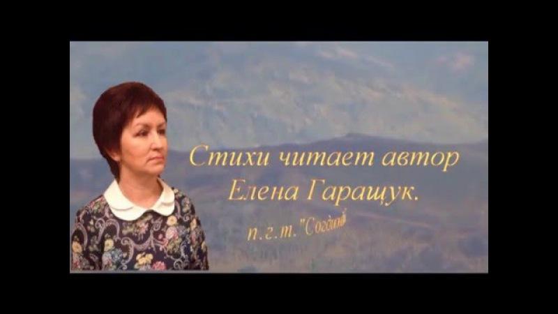 новый фильм Мамско-Чуйский район.Тайга и ее богатство.