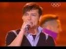 Юрий Шатунов-А лето цвета (Песня Года,телеверсия)