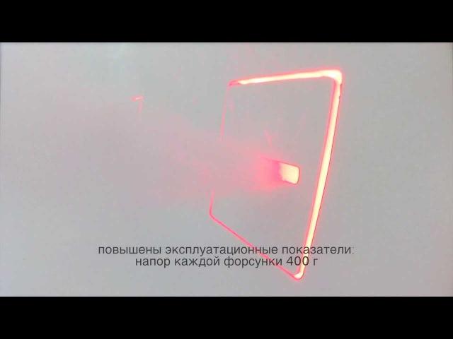Hydroline - мировой эксклюзив Teuco
