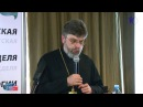Духовно ориентированная психотерапия зависимого поведения Григорий Григорьев