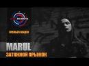 Marul Затяжной Прыжок Pit Bull Battle 2 Directed by D1M J Media Prod