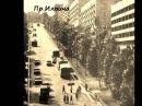 Донецк - город моего детства
