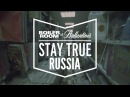 Boiler Room and Ballantine's presents: Stay True Russia [DJ Premier BMB Spacekid NxWorries]