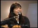 The Dock Of The Bay - Lisa Ono