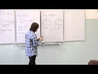 Теория игр и приложения. Лекция 5 (Максим Горюнов, CERGE-EI)