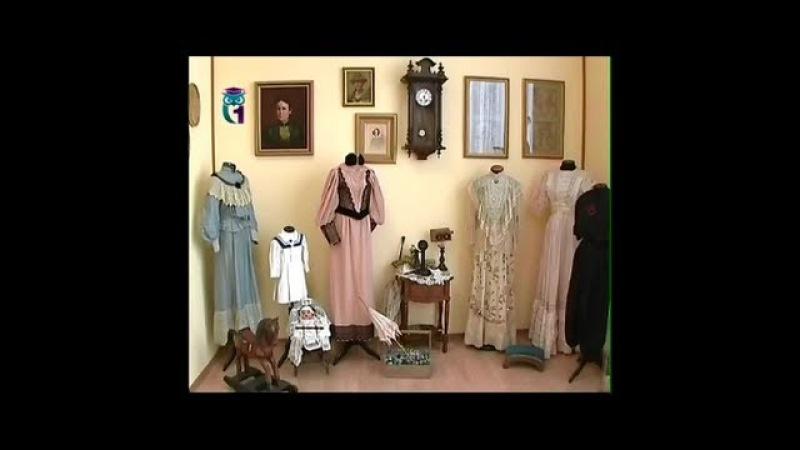 Музей «Дамское счастье». В чем дамское счастье заключалось 100 лет назад?