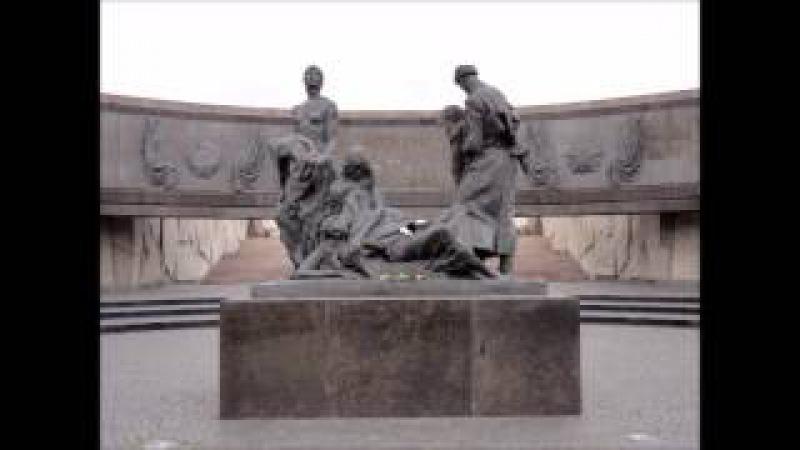 Ленинград 8 Сентября 1941 по 27 Январь 1944 Санкт Петербург