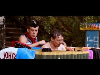 Фильм Каникулы строгого режима (2009) смотреть онлайн бесплатно в хорошем HD качестве