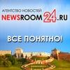 Агентство новостей NEWSROOM24