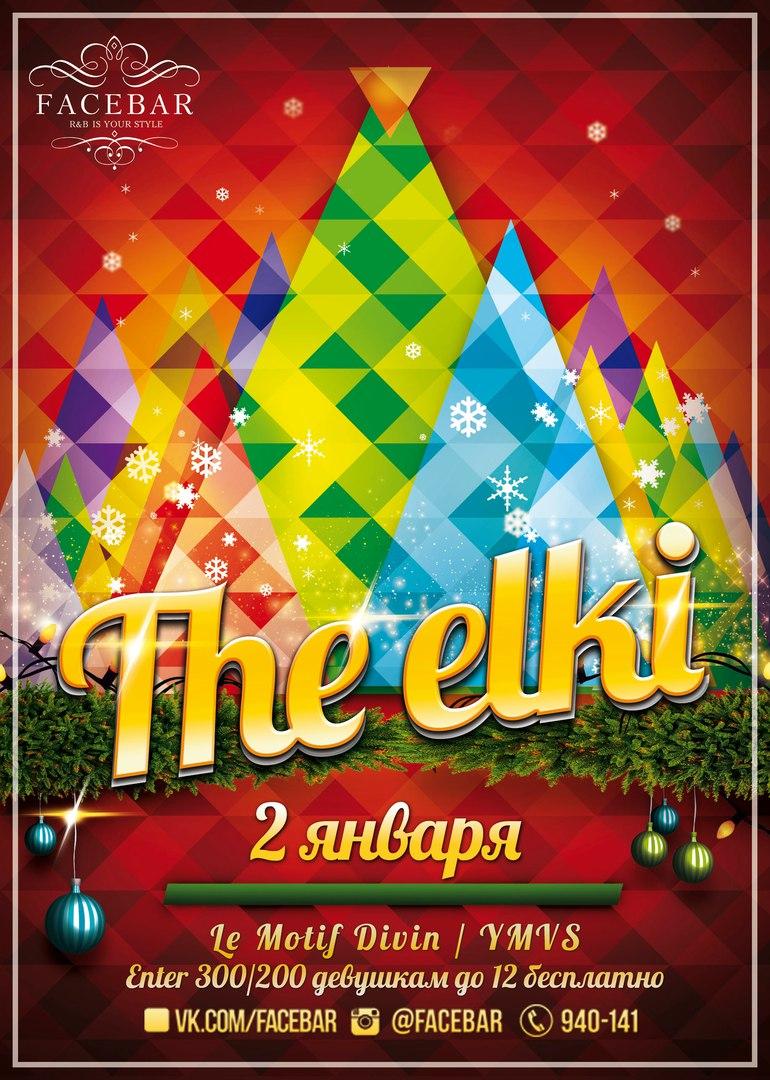 Афиша Хабаровск 2 января.The ELKI facebar