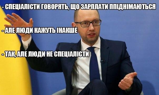 """Геращенко: """"Президент должен объяснить, почему его больше не устраивает работа главы СБУ Наливайченко"""" - Цензор.НЕТ 7175"""