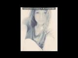 27.06.2015 под музыку D-Bosh - Ай, зай (Grin Danilov official remix). Picrolla