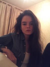 Леся Игоревна