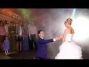 Постановка свадебный танец, Сергей и Ольга, Пара Нормальных - Дай Мне Разгадать Тебя