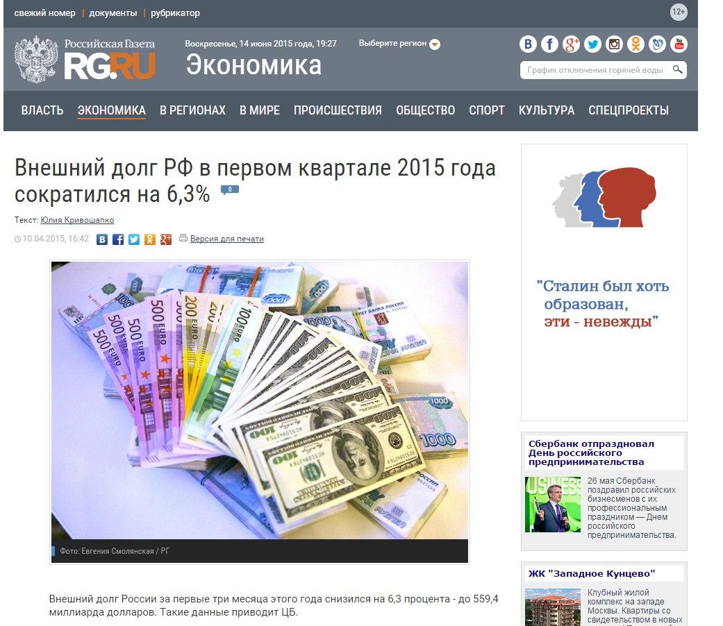 """РФ формирует 38-ой """"путинский гумконвой"""" для Донбасса - Цензор.НЕТ 7629"""