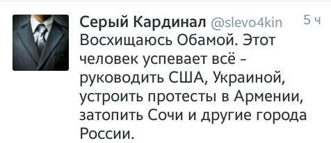Надеюсь, что Рада поддержит децентрализацию конституционным большинством, - Яценюк - Цензор.НЕТ 8764