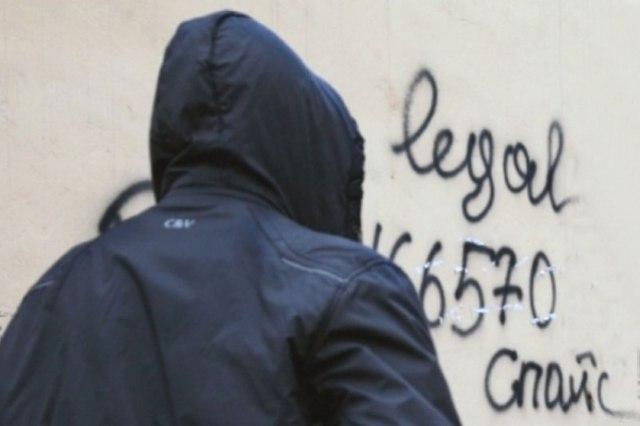 Таганрожца, торгующего «синтетикой», задержали в донской столице