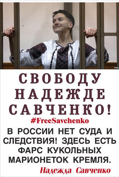Верховный представитель ЕС Могерини призвала Россию освободить Савченко - Цензор.НЕТ 8486