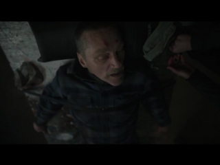 Тайны Сильверхёйда 1 сезон 10 серия