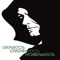 Логотип ТОДД Казань