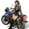 She & Moto